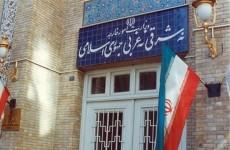 ايران تعلق على تشكيل الحكومة الإسرائيلية الجديدة