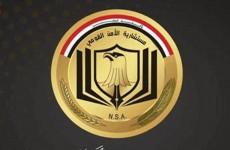 العراق يرد على أزمة تسلل مسافرين عراقيين من بيلاروسيا إلى شمال أوروبا