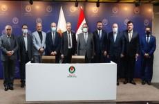 النفط توقع مذكرة اتفاق مبادئ لتنفيذ مصفى القيارة الاستثماري
