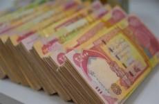 الرافدين يحدد الفئات المشمولة بقروض الـ 50 مليون دينار