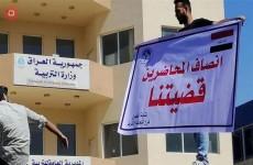 محافظة بغداد توجه دعوة فورية لدوائر التربية