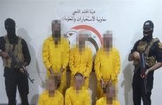 """الإطاحة بخلية إرهابية """"خطرة"""" في نينوى"""