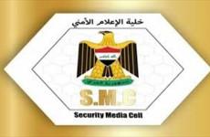 كمين محكم يطيح بأكبر تاجرين للمخدرات عند الحدود العراقية السورية