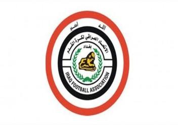 """رسالة عاجلة من """"فيفا"""" إلى اتحاد الكرة العراقي"""