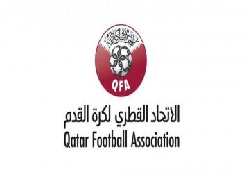 رسمياً : قطر تتقدم بطلب استضافة كأس آسيا 2027