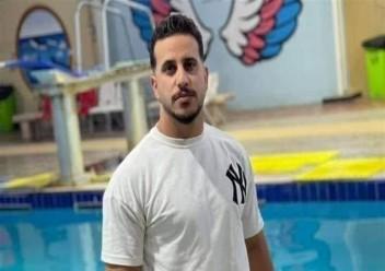 وفاة السباح الدولي محمود العبيدي.. والسبب؟