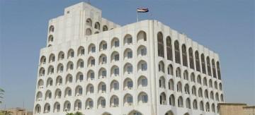 الخارجية تصدر بيانا بشأن استدعاء السفير التركي في بغداد