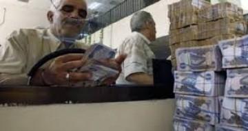 مصرف الرافدين يوجه فروعه المخصصة لمنح سلف الموظفين بحصر التقديم الكترونيا