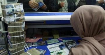 مصرف الرافدين يطلق سلفة 7 ملايين دينار للمتقاعدين المدنيينوالعسكريين