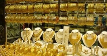 أسعار الذهب في الأسواق العراقية