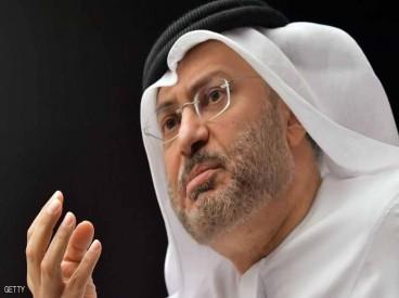 وزير اماراتي: استراتيجية أميركا تجاه إيران نتيجة طبيعية لسلوك طهران عبر السنوات