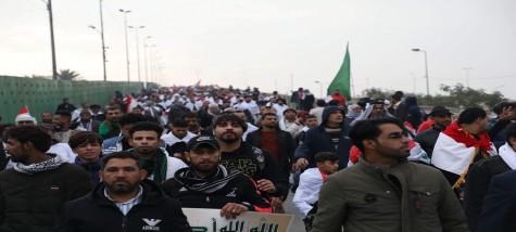 بالصور  تظاهرة اخراج القوات الامريكية من العراق