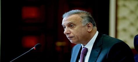 """الكاظمي: العراق يلعب دوراً مهماً في """"تذويب التوتر"""" بالمنطقة"""