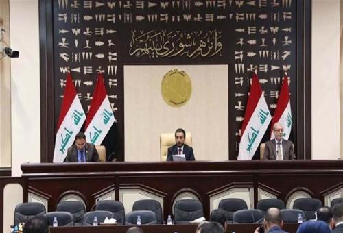 مصدر: البرلمان يعقد اليوم جلسته الاخيرة