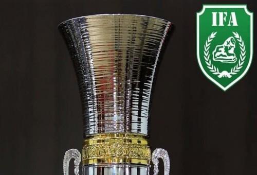 تحديد موعد انطلاق بطولة كأس العراق