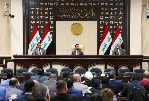البرلمان العراقي يرفض الاستقطاعات الكبيرة من رواتب الموظفين بموازنة 2021