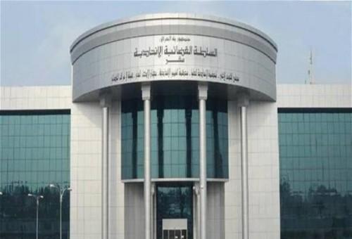 بالوثائق.. صدور مرسوم بتعيين اعضاء المحكمة الاتحادية
