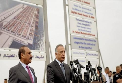 الكاظمي: ميناء الفاو سيعزز مكانة العراق.. استبشروا خيراً