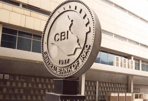 البنك المركزي يتخذ اجراء قد يؤدي لخفض سعر الدولار