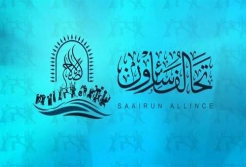 تحالف الصدر يعلق على أحداث صلاح الدين الأخيرة