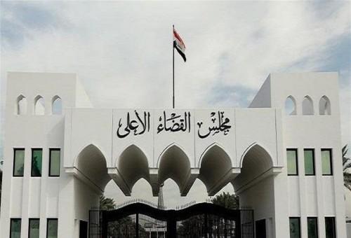 القضاء يحدد موعد إطلاق خدمة الاستمارة الالكترونية للحجج والقسامات الشرعية
